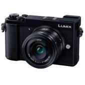 LUMIX GX7MK3.jpg