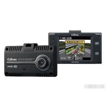 CSD-750FHG.jpg